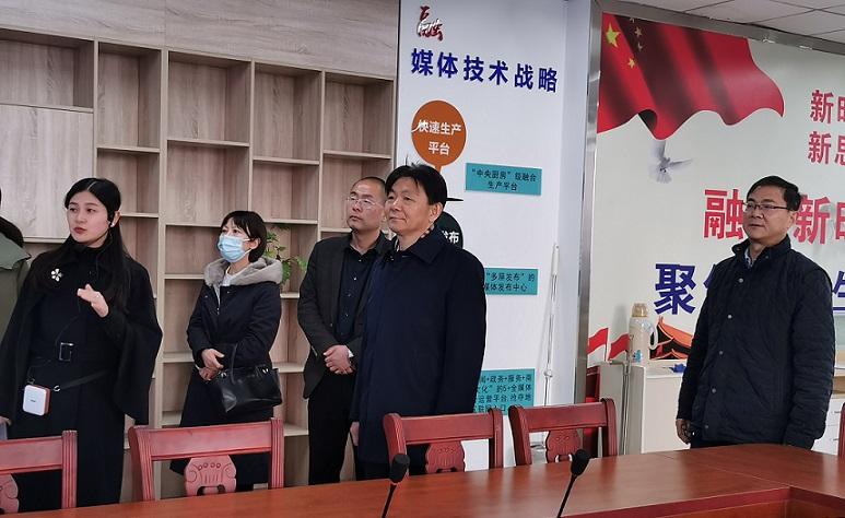 杨凯赴滁州、马鞍山检查广播电视安全播出工作(图2)